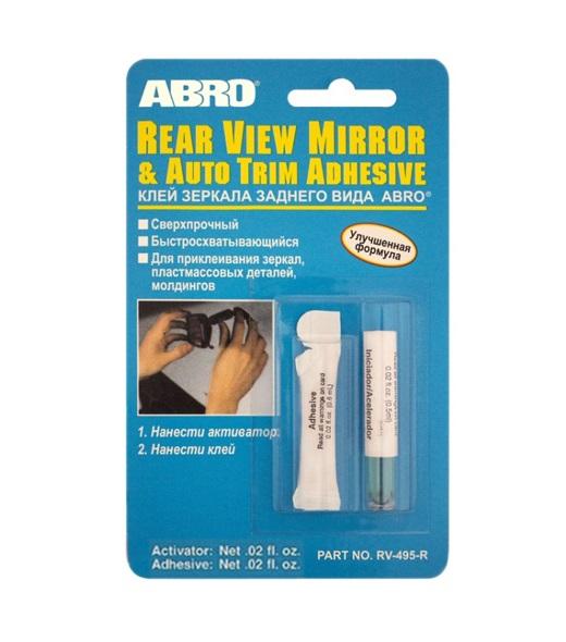 abro Клей для зеркал заднего вида Abro RV 495 (1,2мл) RV-495 (12)